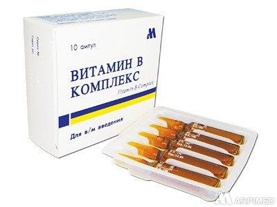 Витамин B