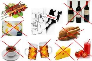 Фаст-фуд  запрещен к употреблению людям с данным заболеванием