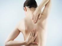 Дорсопатия грудного отдела позвоночника Дорсопатия грудного отдела позвоночника